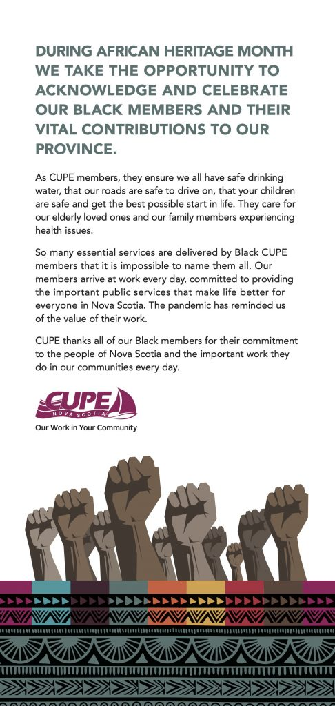 African Heritage Month ad from CUPE NS