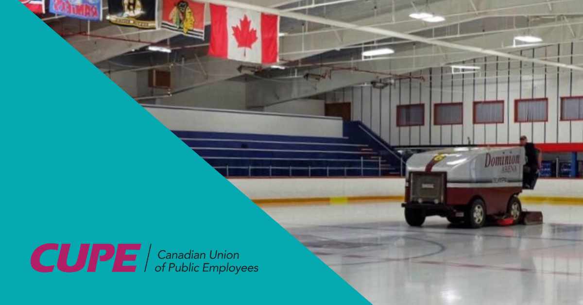 Web banner: CUPE logo and photo of zamboni cleaning ice at the Dominion Arena